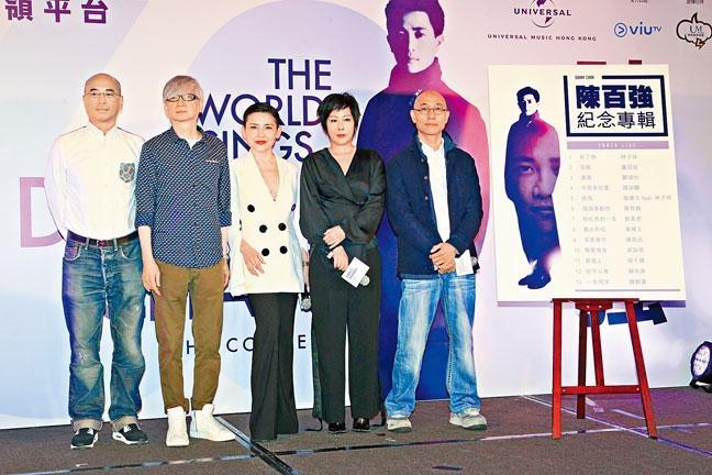 (右起)盧冠廷、關淑怡與劉美君等,昨日出席陳百強紀念演唱會的記者會。