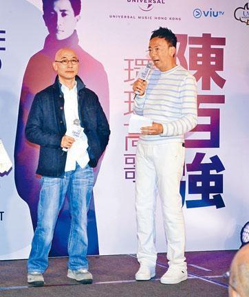 鄭丹瑞主動要求擔任「環球高歌陳百強」記者會司儀。