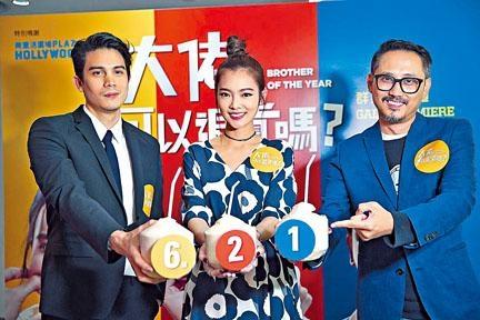 泰國影帝Sunny(左1)願意多來港宣傳。