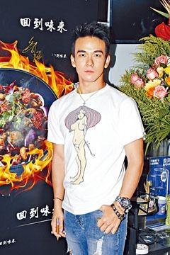 龐景峰表示近期沒跟卓琳聯絡。