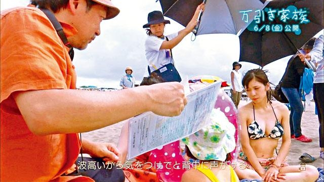 片中大晒身材的松岡茉優,將與是枝裕和出席上海電影節。