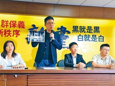 新黨發言人王炳忠昨日召開記者會,回應被起訴一事。