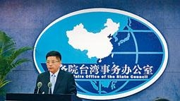 國台辦發言人馬曉光昨天主持例行記者會。
