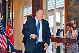 美國國務卿蓬佩奧今日訪華,通報美朝峰會情況。