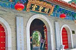 明聖宮坐落於西安市臨潼區的驪山西繡嶺。