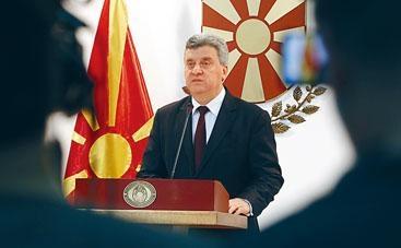 馬其頓總統伊萬諾夫。