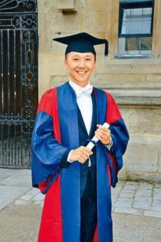 張裕在牛津大學完成博士學位,專研罕見病。