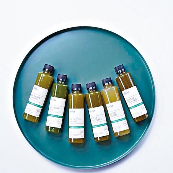 綠色健康飲品