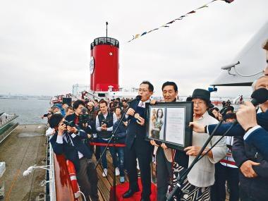 和平船 環遊世界夢