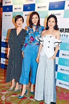(左起)江美儀、莊思敏、唐詩詠齊出席投資活動。