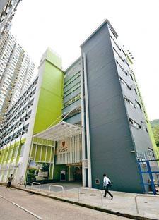 ■中大專業進修學院的將軍澳教學中心外貌。