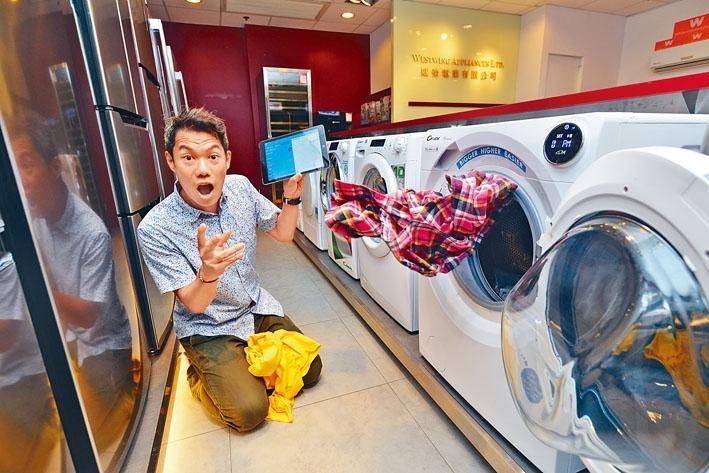 可提供多達五種布料快洗選擇,在「半機」洗衣量下,一小時內達至A級潔淨效果。