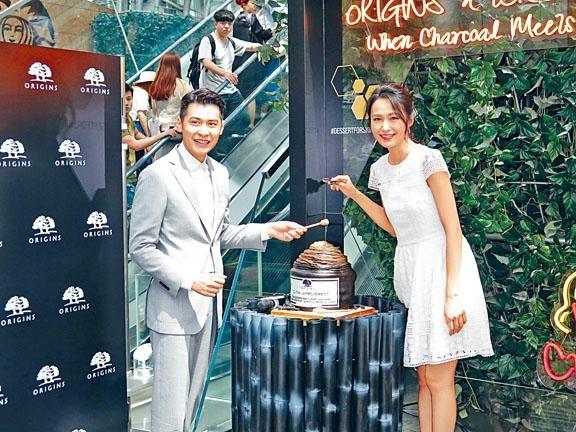 ■陳家樂與湯怡於護膚品牌活動食雪糕扮情侶拍拖Sweet日常事。