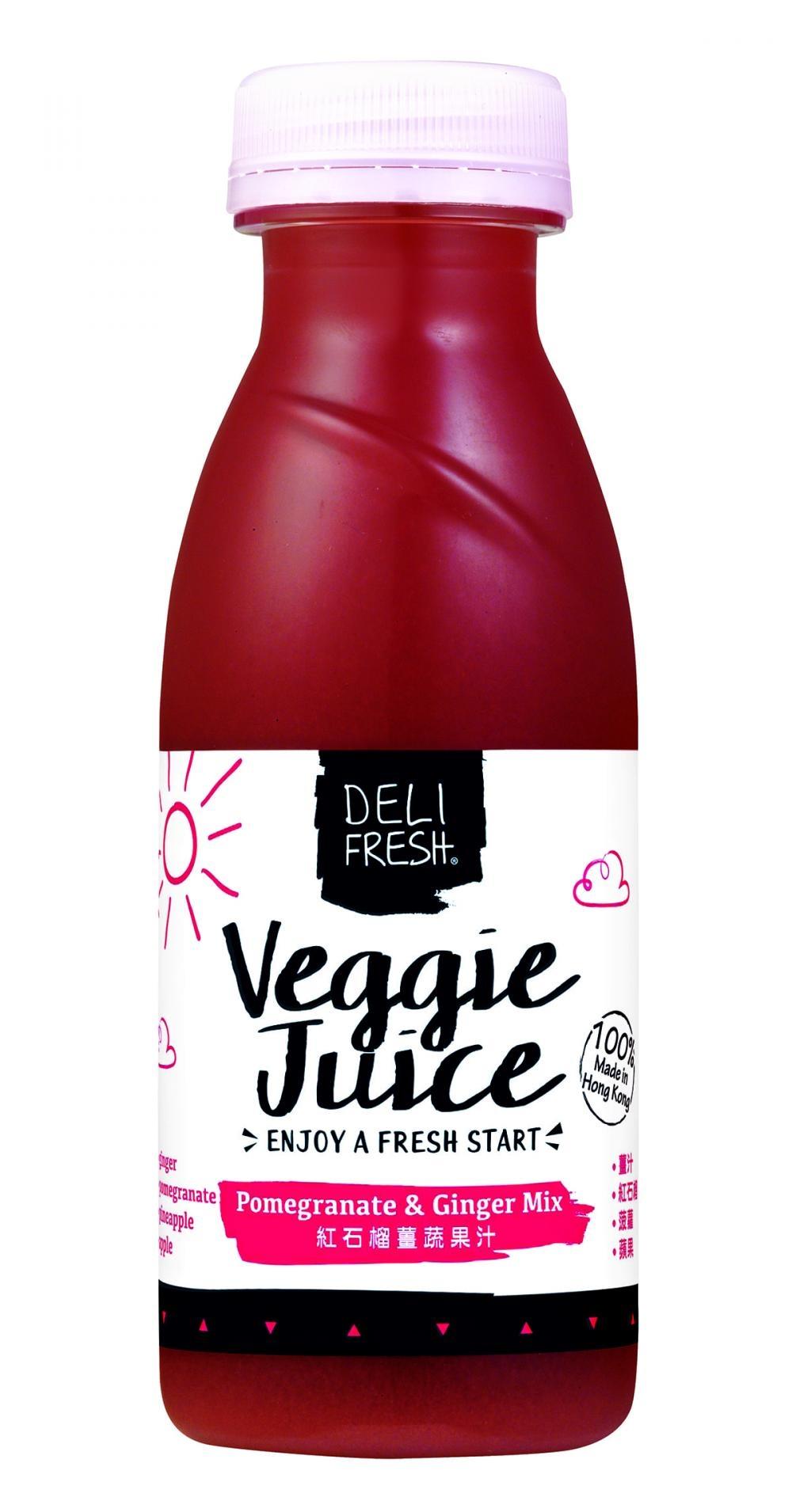 紅石榴薑蔬果汁 $17.5