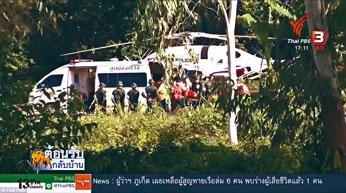 第五名獲救少年昨日被送上救援直升機前往醫院。