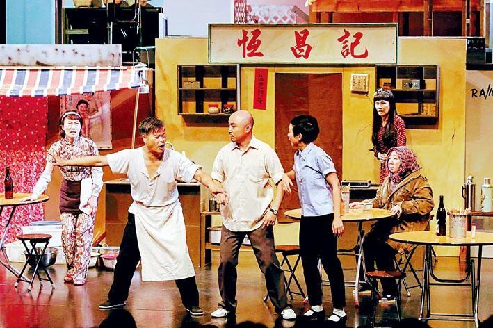 劇目《一麵情緣》。左一:蘇銀美,左二:潘煒強。