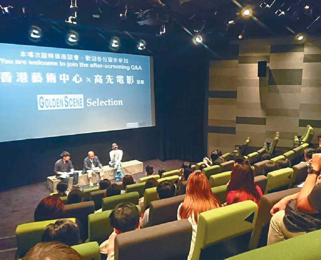■「古天樂電影院」位於灣仔香港藝術中心。