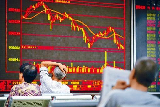 中國證監會上市公司監管部領導呼籲大家理性看待股票質押風險。
