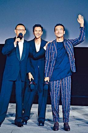 左起:姜文、彭于晏及廖凡都合作得很開心。