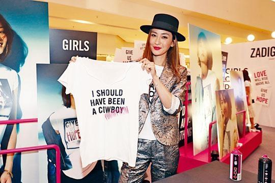 周汶錡與ZADIG&VOLTAIRE 慈善限量版T-Shirt合照。