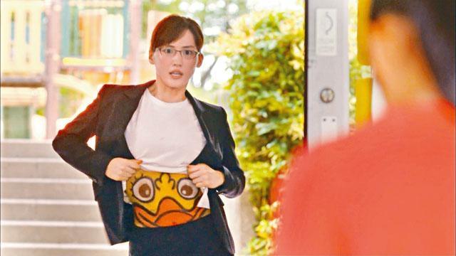 綾瀨遙在新劇中為口氹繼女,在肚皮畫上鴨仔跳舞!