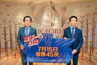 新地雷霆表示,北角海璇定於周日以價單方式推售45伙。旁為陳漢麟。