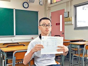 徐文鴻坦言自己是半個「考試機器」。