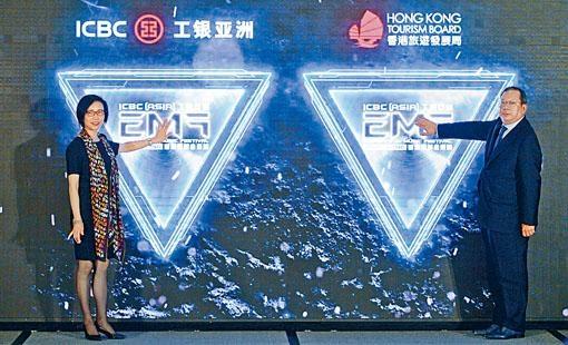 旅發局主席林建岳表示,今年旅發局再辦電競音樂節,將重點向內地及短途市場旅客推廣活動,包括日本、南韓、台灣及東南亞等。