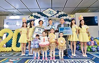 機場快綫二十周年,推出多項優惠,包括六千張二十元優惠車票。