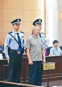 秦永敏被重判十三年。
