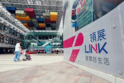 林鄭月娥稱,領展的資產價格水平上升得很厲害,回購並不可行。
