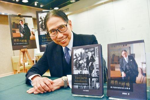 梁智鴻新書分享與父親的感情、處理沙士、任職立法會議員等經驗。