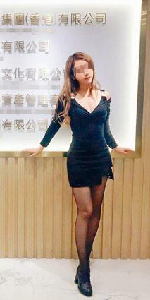 其中一名「美女金融新星」涉詐騙被捕。