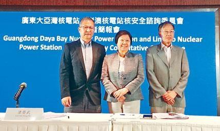 大亞灣核電站、嶺澳核電站核安全諮詢委員會昨早於深圳基地召開會議。