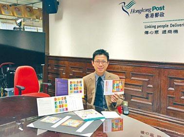 香港郵政高級經理李振宇展示共十六枚兒童郵票。