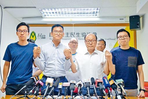 民協創黨元老馮檢基(前排右二)昨正式宣布退出民協。左二為民協主席施德來。