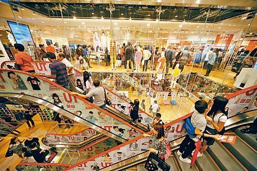 UNIQLO海外業務季度表現強勁,內地同店銷售淨額錄得雙位數字增長。