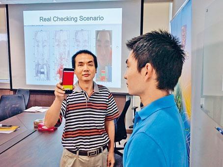 張克環表示,有關技術毋須加裝任何額外硬件,簡單如一部支援人臉識別解鎖功能的智能手機就能使用。