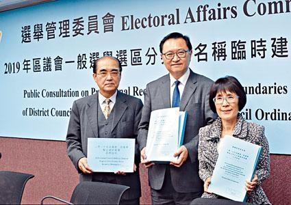 選管會昨公布來年選區劃界臨時建議,區議會將新增二十一個議席。