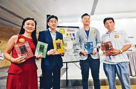 前食衞局局長高永文是「好聲」的顧問,與有份聲演的鄭泳舜、雷雄德出席新書推介會。