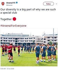 阿仙奴在Twitter上载一张全队球员围圈的相片,以支持中场球星奥斯尔。