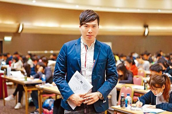 大型補習社定私補好 - 現代英文科補習名師Kris Lau