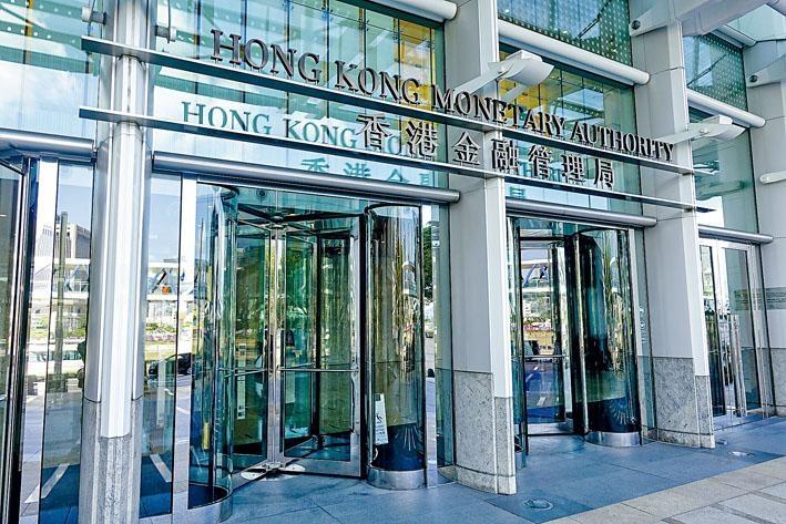 花旗銀行上調H按的鎖息上限,有傳受到金管局強硬施壓。