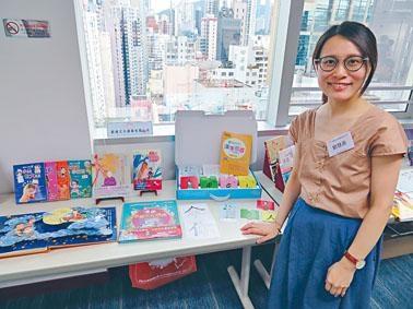 新雅文化事業有限公司助理業務拓展經理劉慧燕表示,《蒙特梭利教育系列:蒙特梭利漢字部首拼圖卡》以有趣方式教幼兒學中文。
