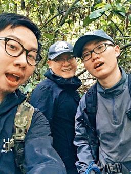 演藝學院碩士生陳俊安(左起)、林威廷和吳鵬宇,遠赴沙巴拍攝穿山甲。