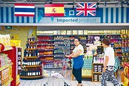 ■中國近日對三百多項美國商品加徵關稅。