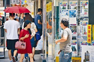 ■「息魔」來襲,業界認為下半年將再加息兩至三次,但每次加幅不高,今年樓價料維持平穩。