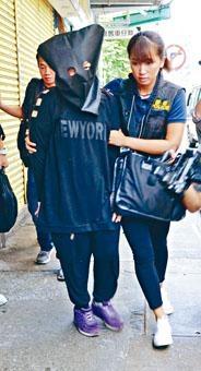 ■涉網騙「師奶」女疑犯被捕帶署。