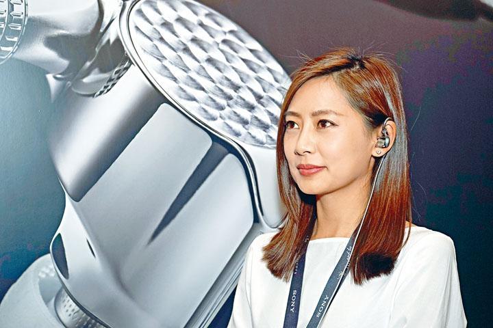 針對亞太地區樂迷熱衷高階個人音響產品,Sony特意選址香港發布一系列從未曝光的DMP及頂級耳筒。