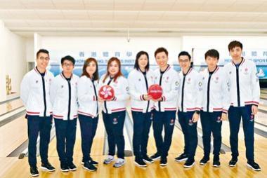 香港保龄球队今届派出六男三女,角逐三项个人和团体比赛。